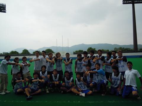 DSCN0487.JPG