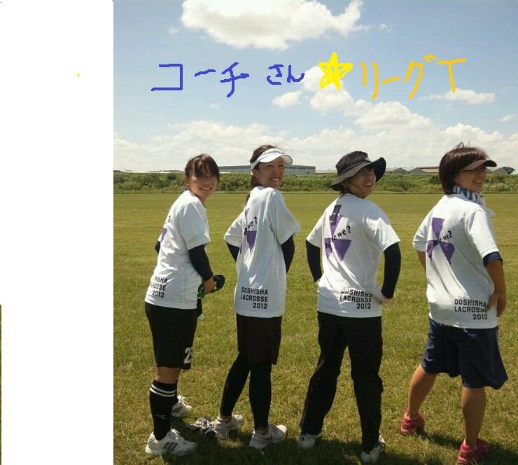コーチさん ri-gu.jpg