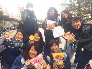 uinta-.JPGのサムネール画像