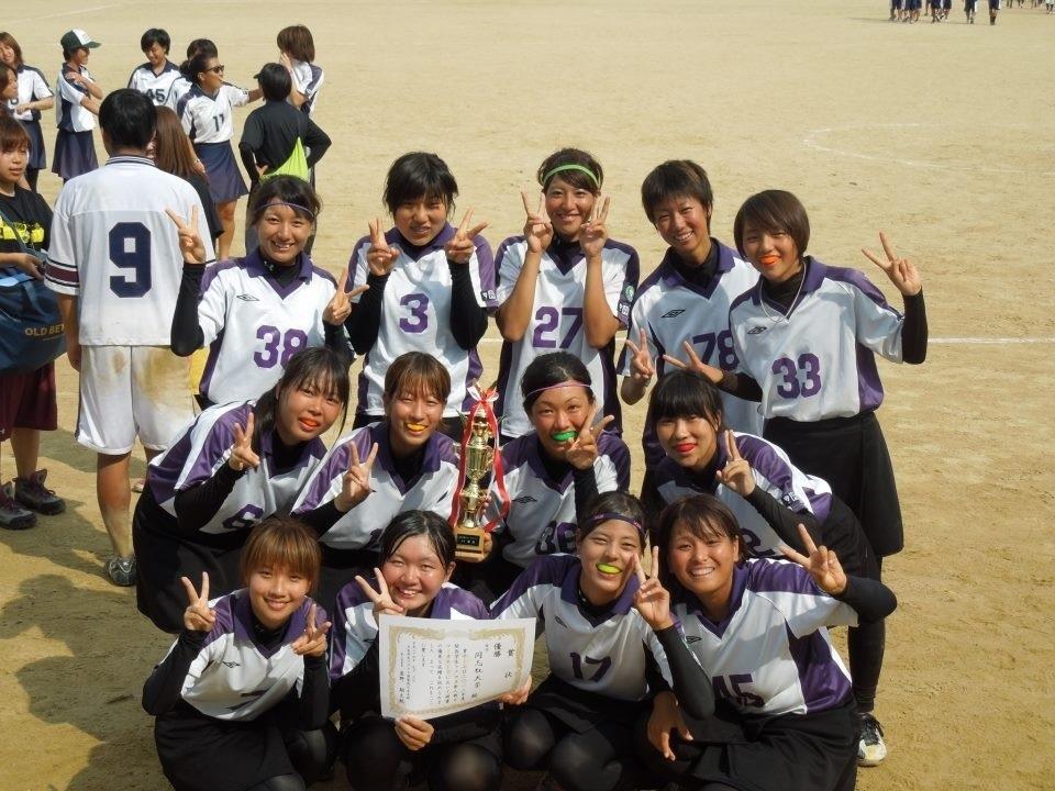 http://shimeta.net/womens_blog/maho.JPG